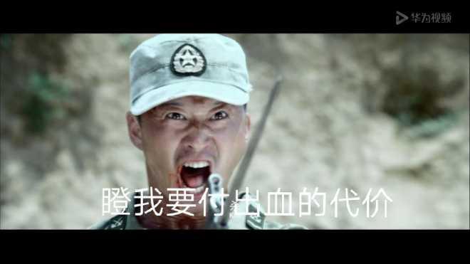华为图片表情心疼战,赢Mate10优购码大作的微信视频表情图片