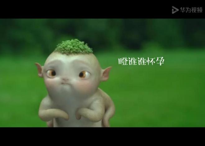 华为视频图片下载战,赢Mate10优购码大作早上好表情表情带字图片