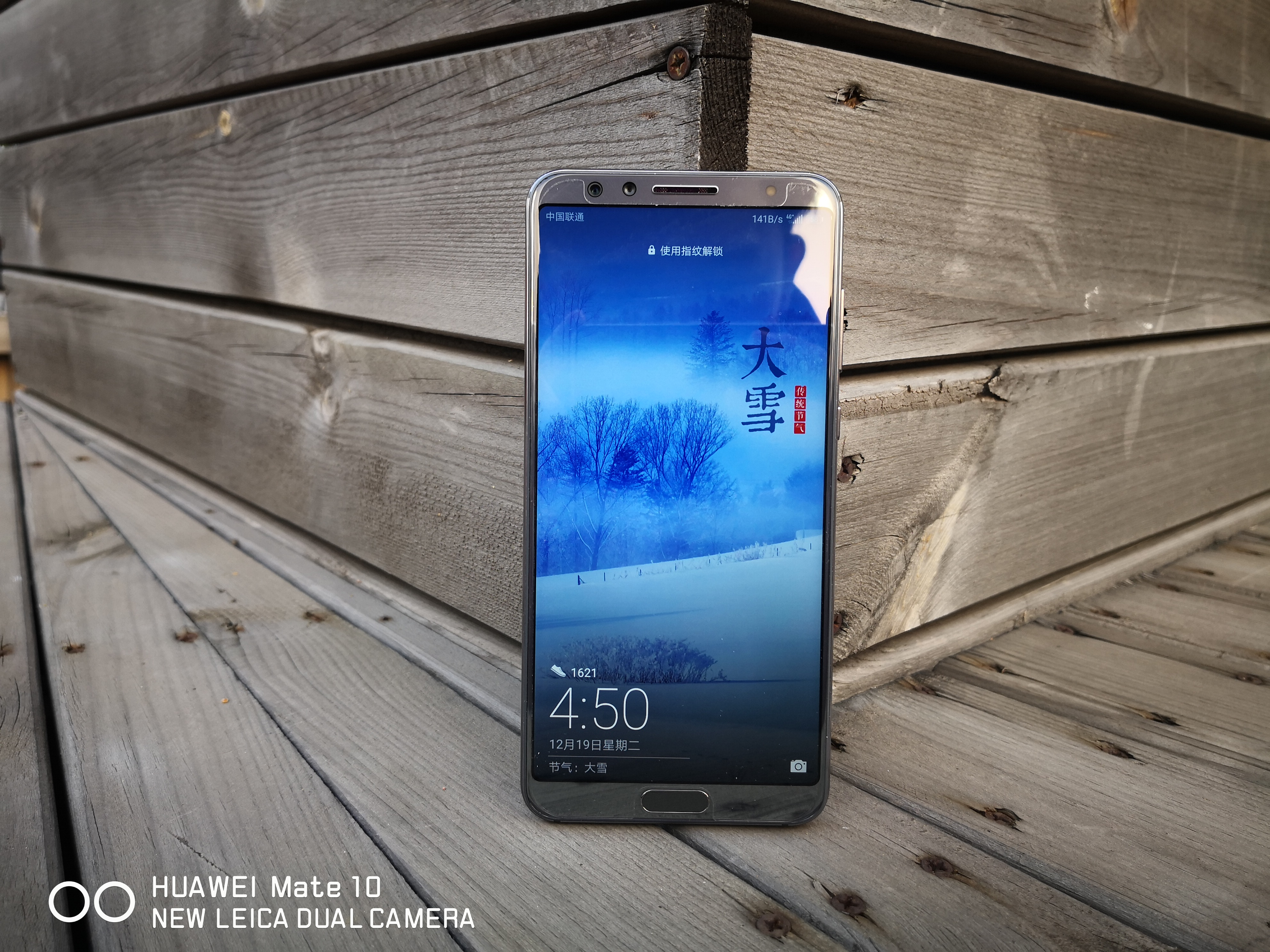 手机最强拍地表恐惧卡通表情包图片可爱华为Nova2s萌妹测评1图片