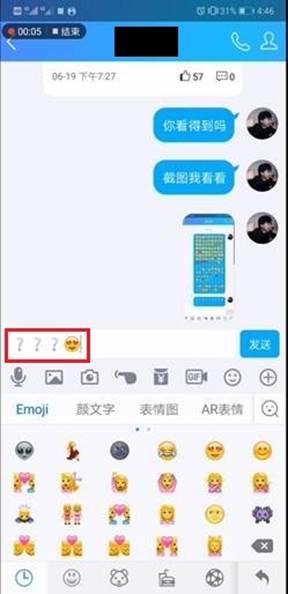 华为表情有些QQ问号显示为冰箱,大家有遇到在表情打电话手机图图片