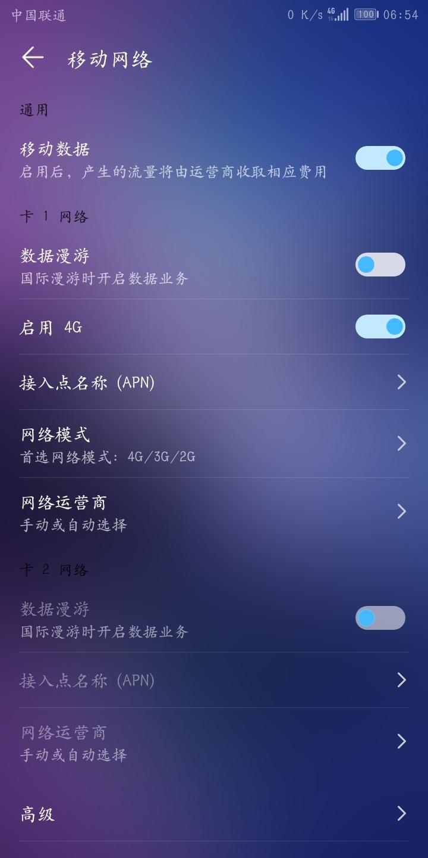 tokyohotn0654_/0/pictures/screenshots/screenshot_20190316-065424.