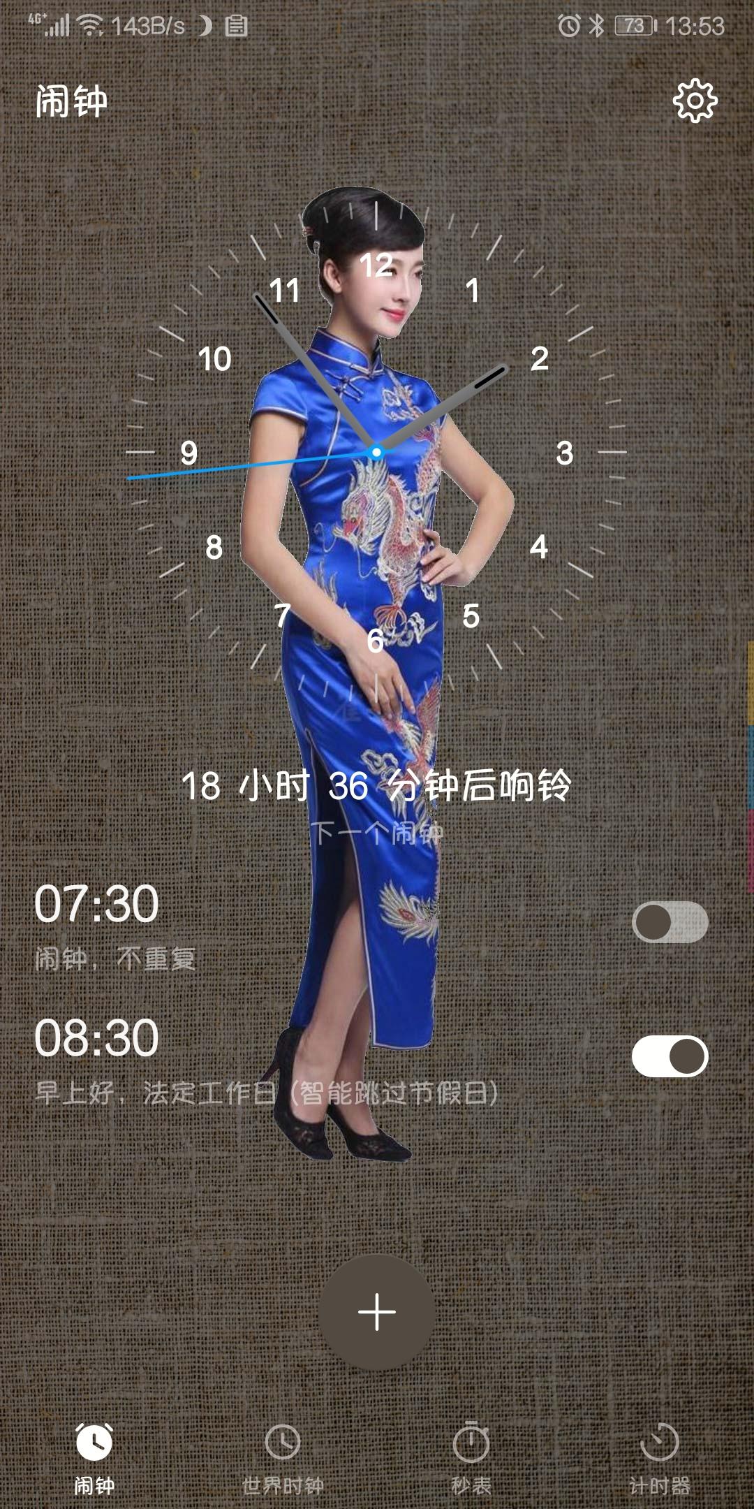 旗袍裙新欈9??Z[0_简约系列主题--《旗袍》 for emui9.