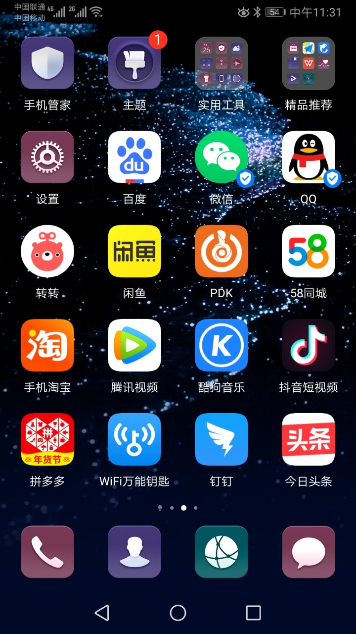 抖音同城霸屏推广二维码怎么做_抖音app怎么抖屏_霸屏推广