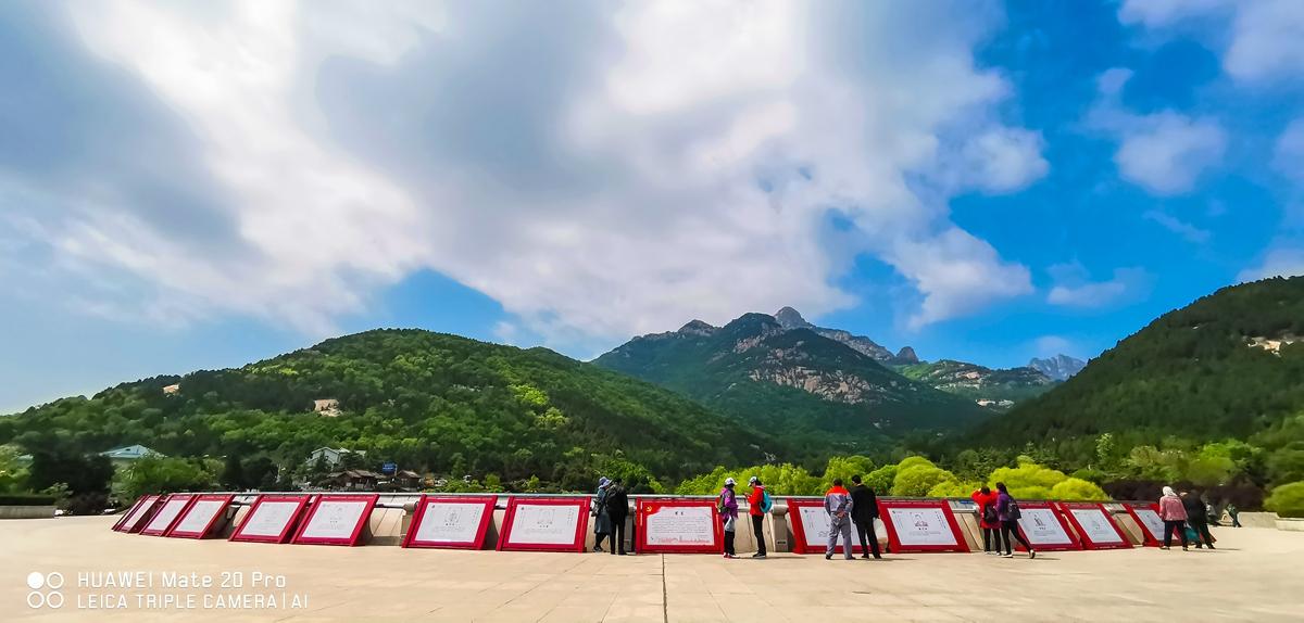 大自然风景泰山