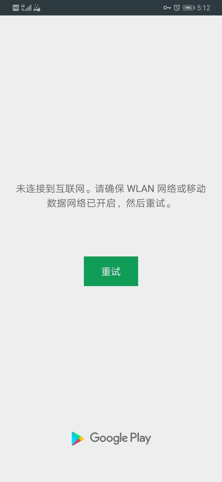 p30排名使用谷歌playinsyoutube等2016西城年初中无法图片