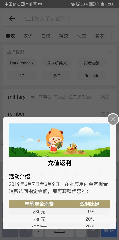 ebc3a4d000022e4c_screenshot_20190608_000022_com.huawei.hwid.jpg