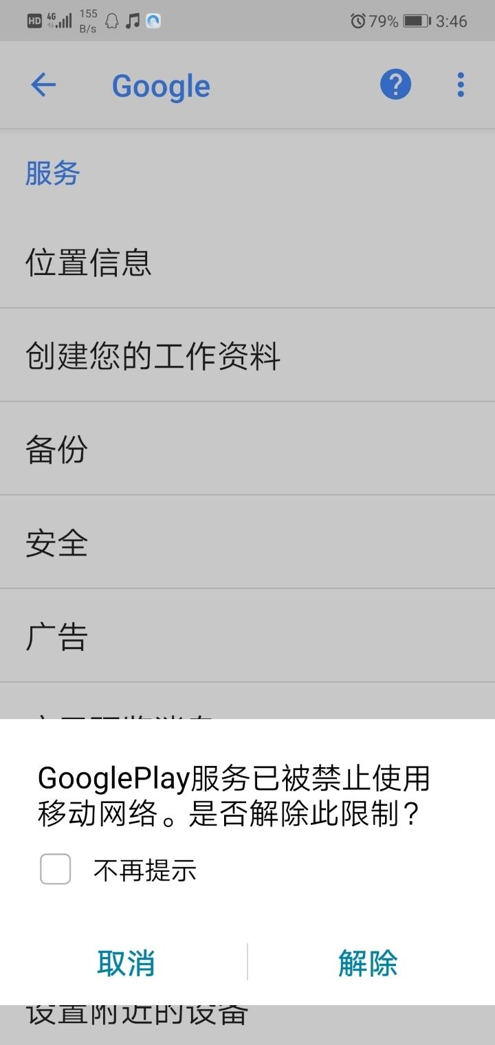 google.com_screenshot_20190713_154611_com.google.android.gms.jpg