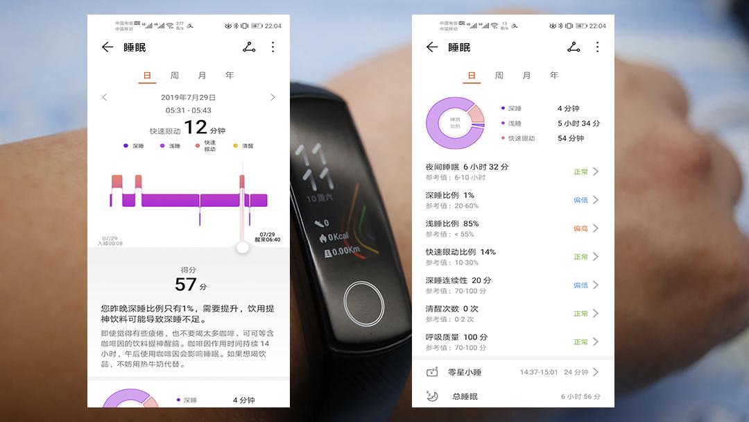 mianfeichenremduanpian_荣耀手环5全面评测:新增血氧饱和度检测功能,为健康保