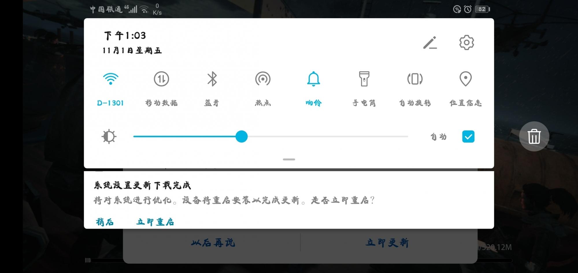 屄���9i&��9il�.�_screenshot_20191101_130317_com.yingxiong.hero.huawei.jpg