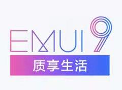 EMUI9.0