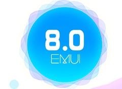EMUI8.0