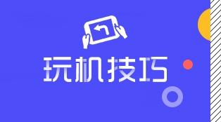 【内容先锋】花粉达人 - 用户组申请-花粉俱乐部