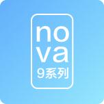 华为nova3e,花粉俱乐部