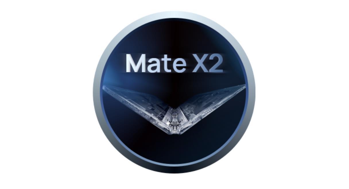 【赢优购码】华为Mate X2旗舰启航,参与互动赢折叠屏优购码!,华为Mate40系列-花粉俱乐部
