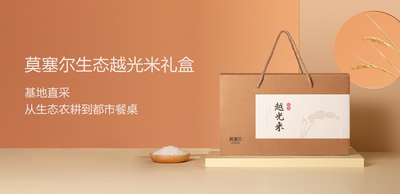 【0元试吃】莫塞尔生态越光米免费试吃!,HiLink生态产品-花粉俱乐部