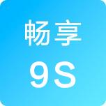 华为畅享9S,花粉俱乐部