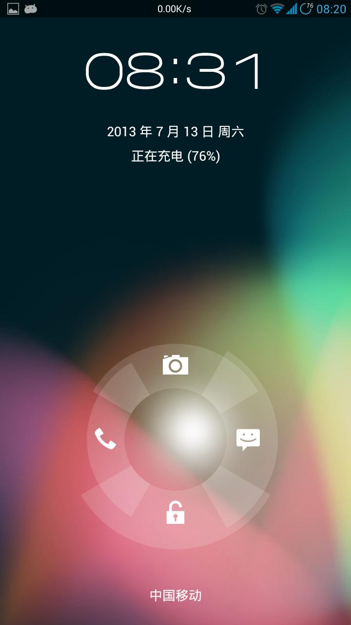 Screenshot_2013-07-13-08-31-53.png