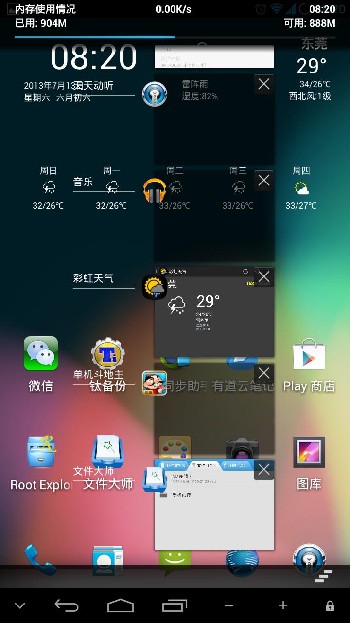 Screenshot_2013-07-13-08-32-14.png
