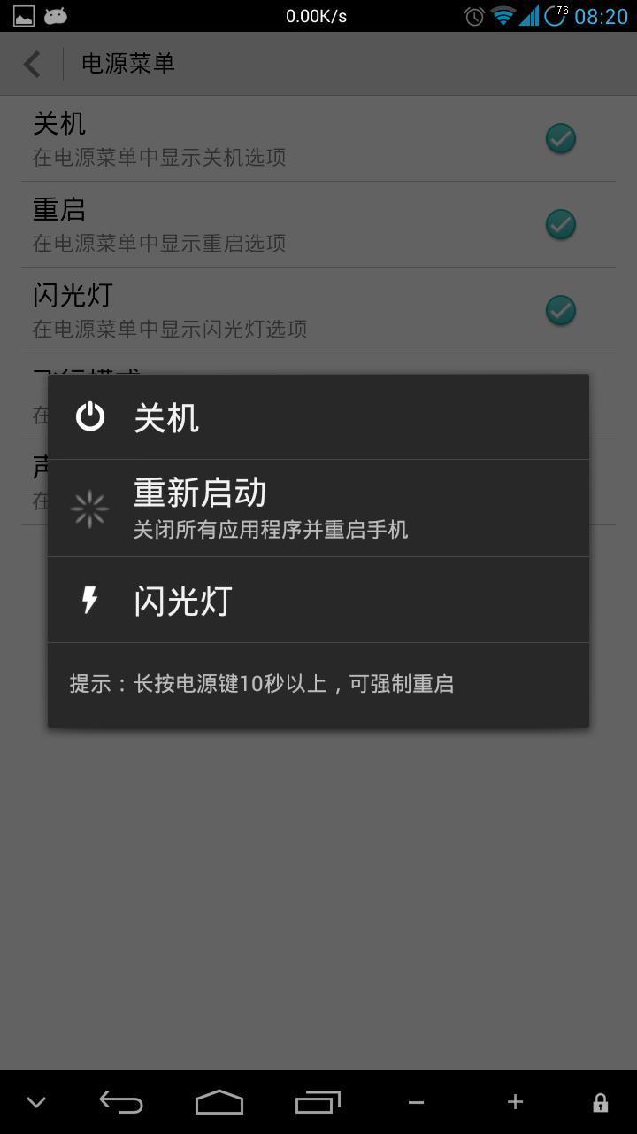 Screenshot_2013-07-13-08-33-29.png