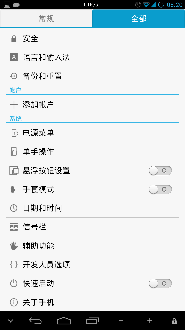 Screenshot_2013-07-13-08-33-44.png