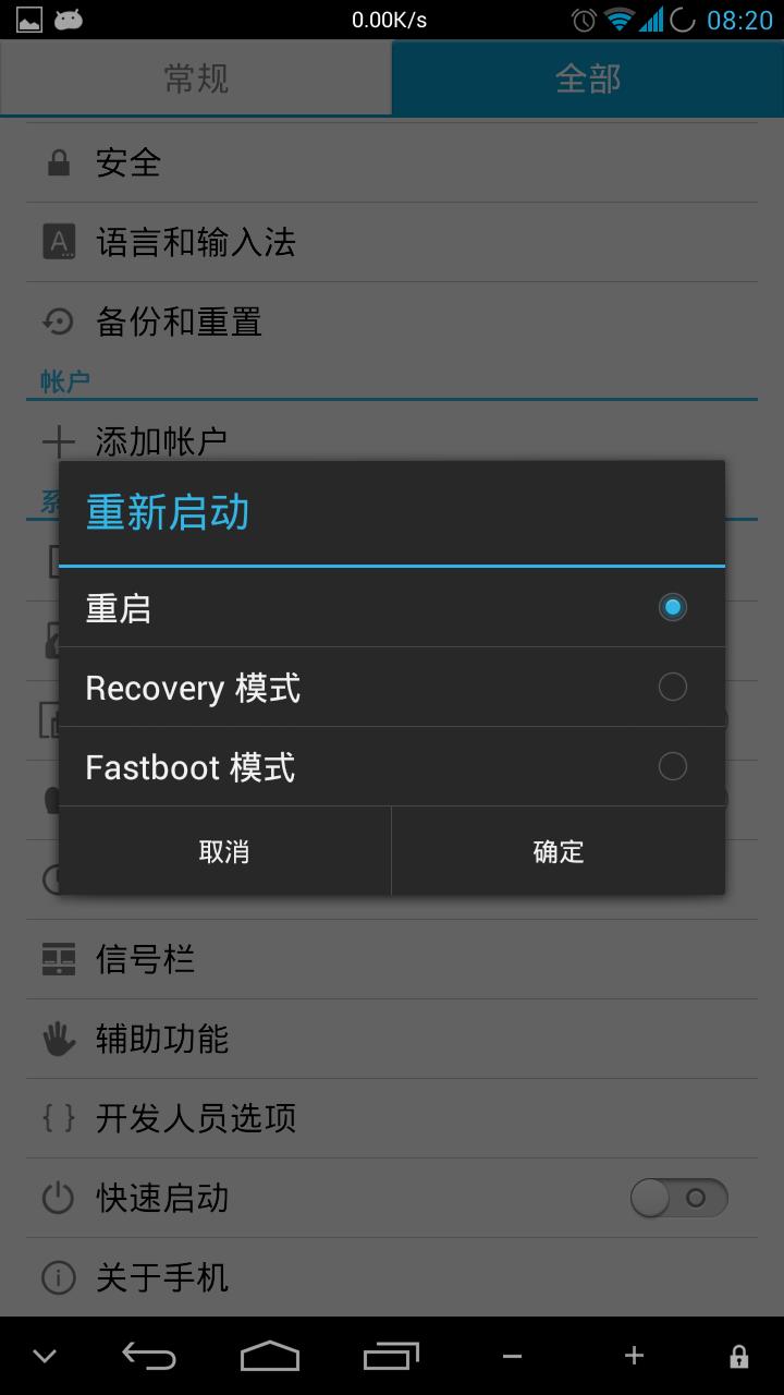 Screenshot_2013-07-13-08-33-54.png