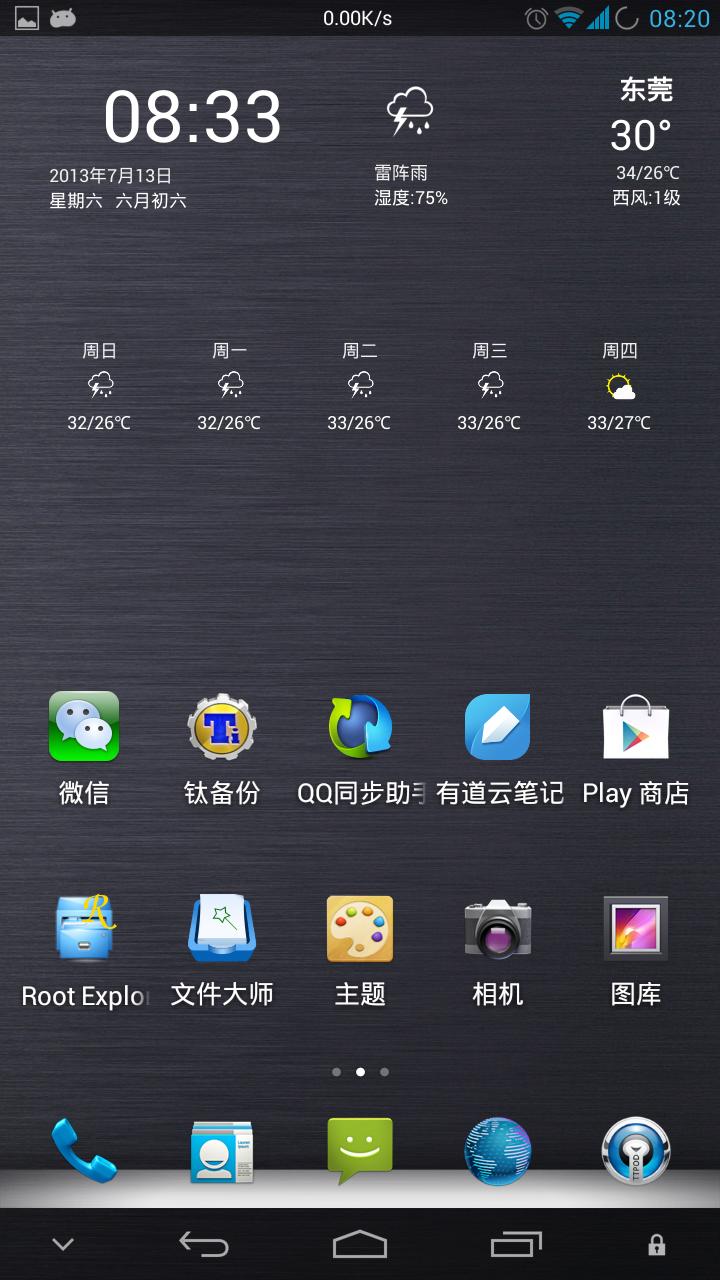 Screenshot_2013-07-13-08-48-23.png