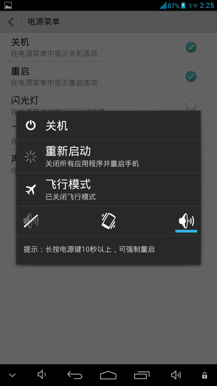 Screenshot_2013-07-29-14-25-09.png