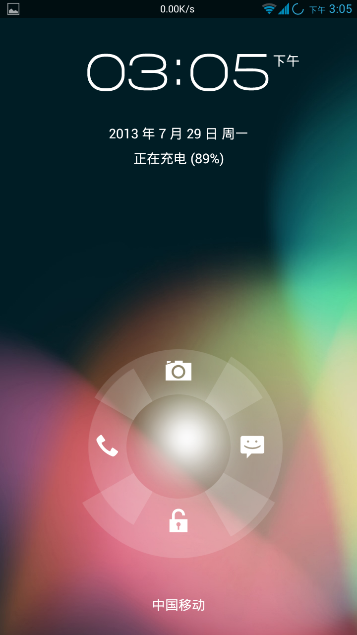 Screenshot_2013-07-29-15-05-39.png