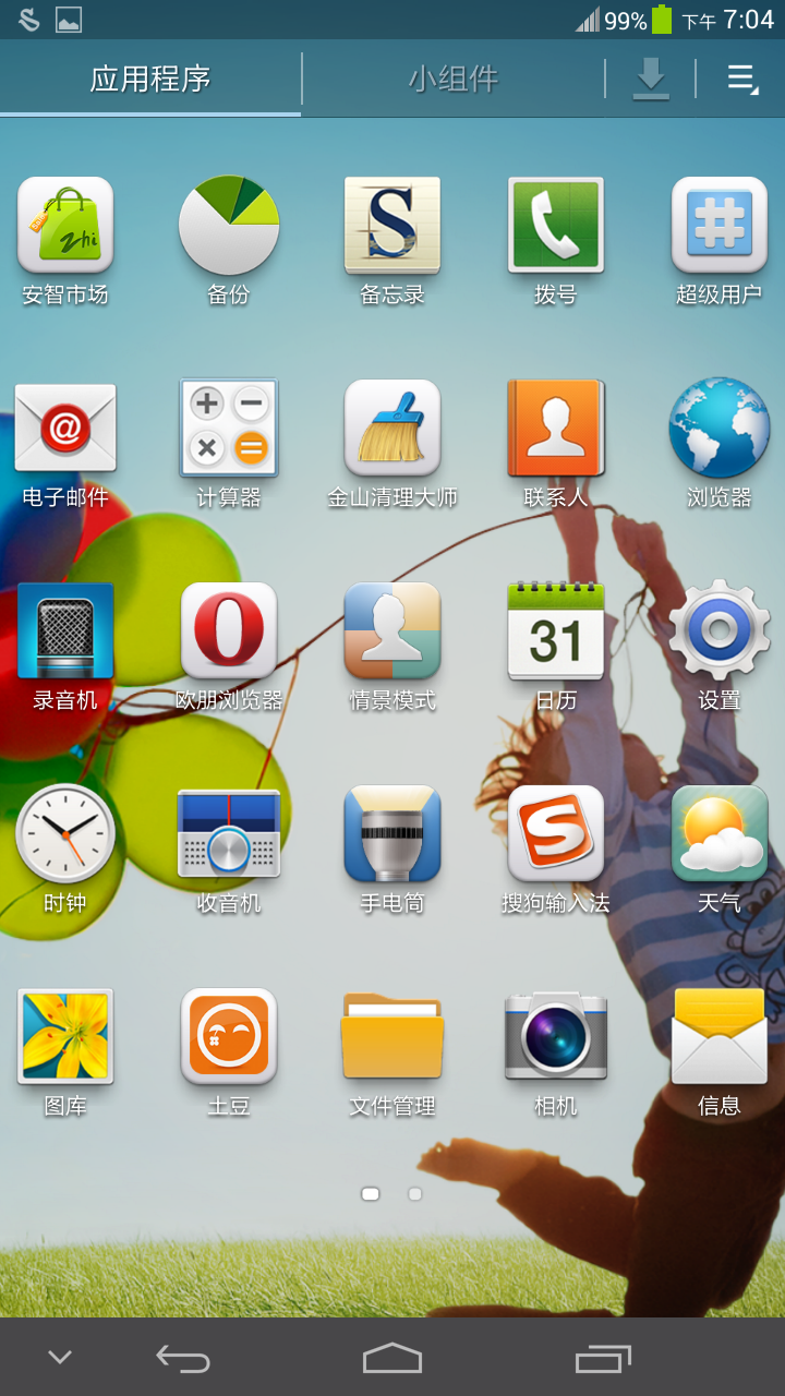 Screenshot_2013-07-29-19-04-38.png