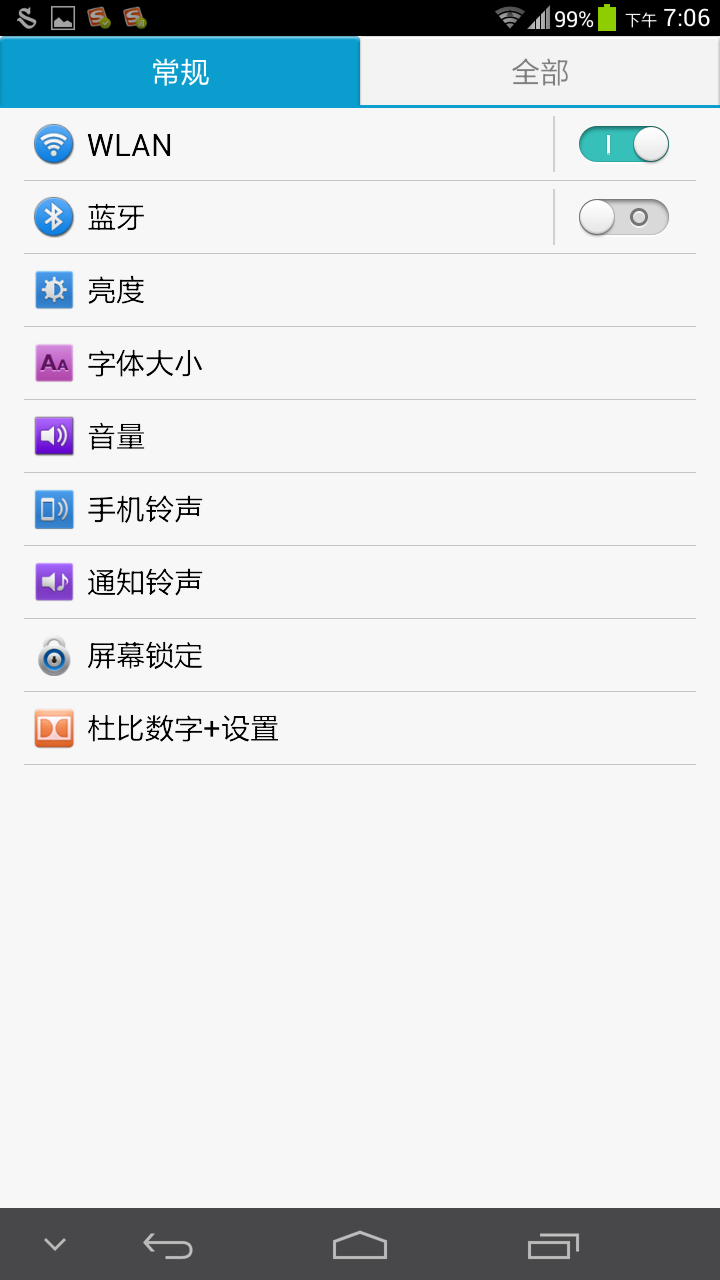 Screenshot_2013-07-29-19-06-01.png