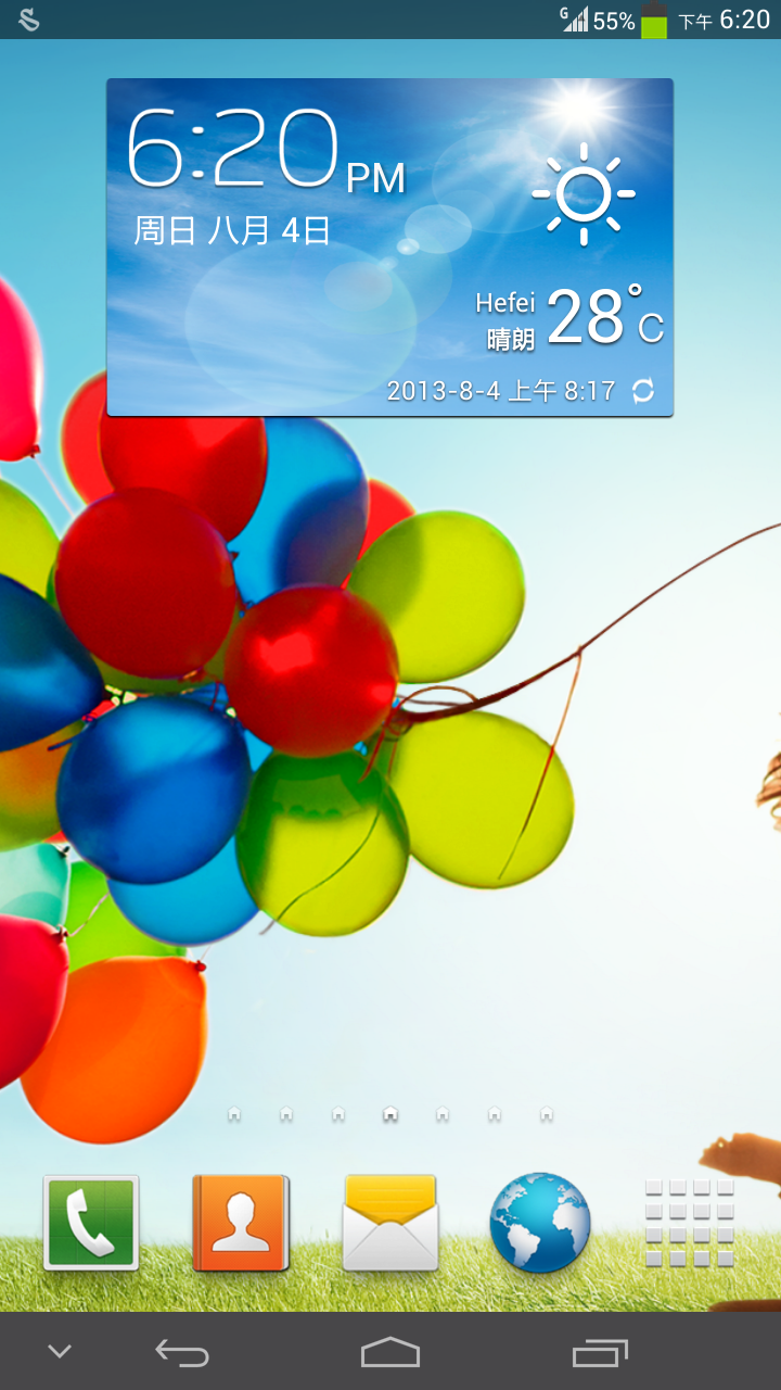 Screenshot_2013-08-04-18-20-54.png