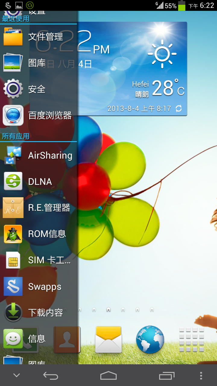 Screenshot_2013-08-04-18-22-09.png