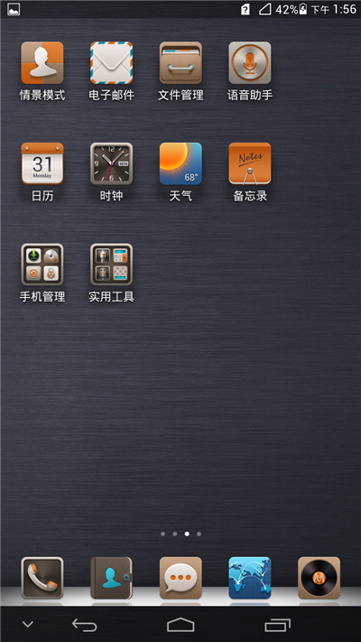 Screenshot_2013-09-30-13-56-36.png