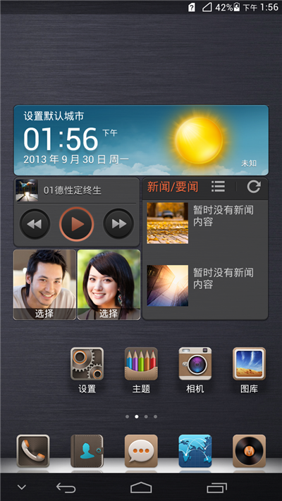 Screenshot_2013-09-30-13-56-28.png