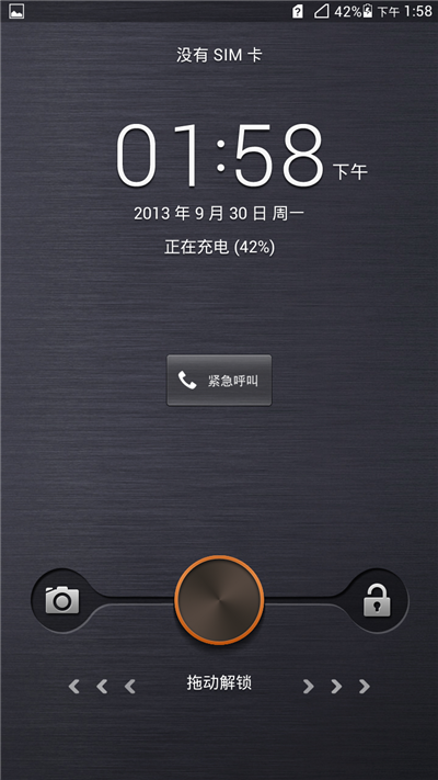 Screenshot_2013-09-30-13-58-33.png