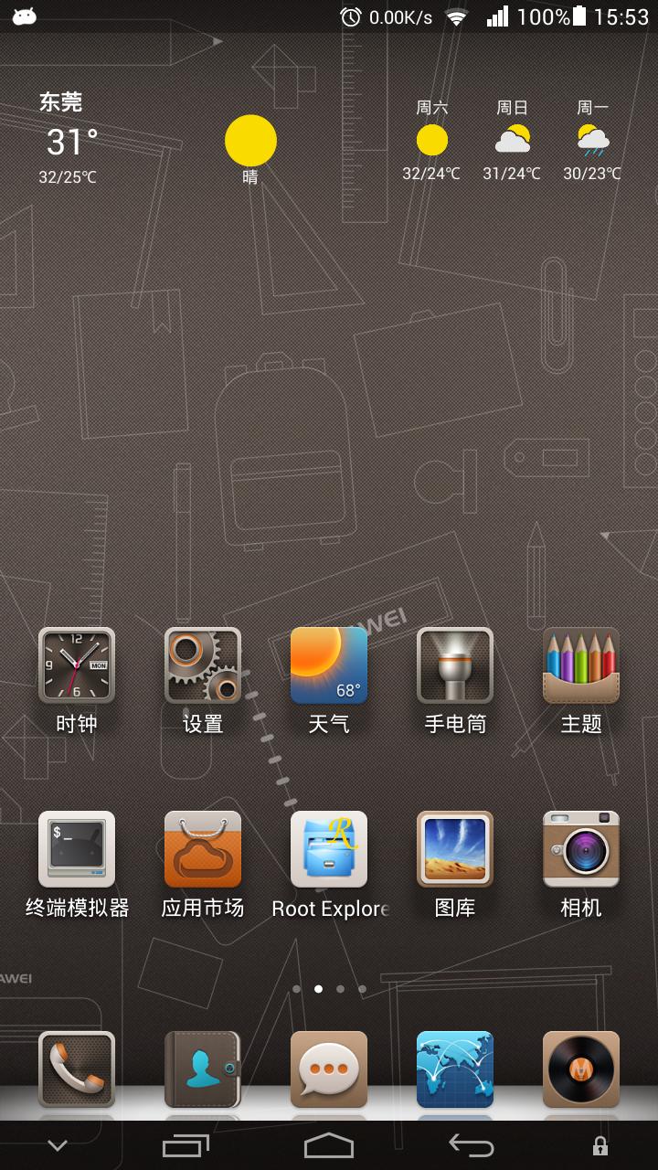 Screenshot_2013-10-11-15-53-10.png