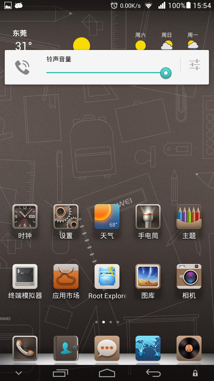Screenshot_2013-10-11-15-54-30.png