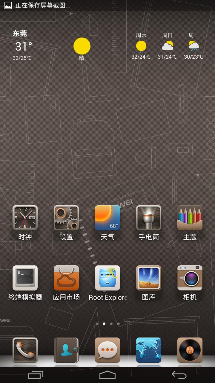 Screenshot_2013-10-11-15-56-34.png