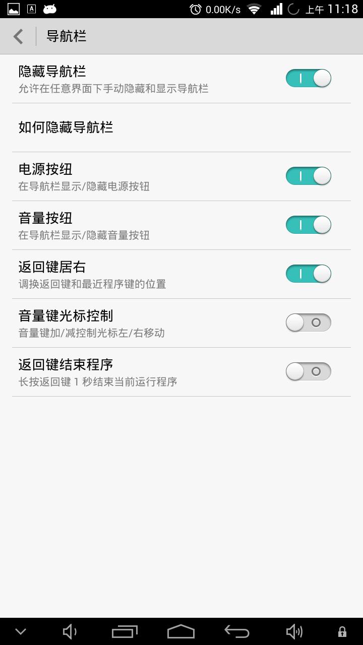 Screenshot_2013-10-15-11-18-54.png
