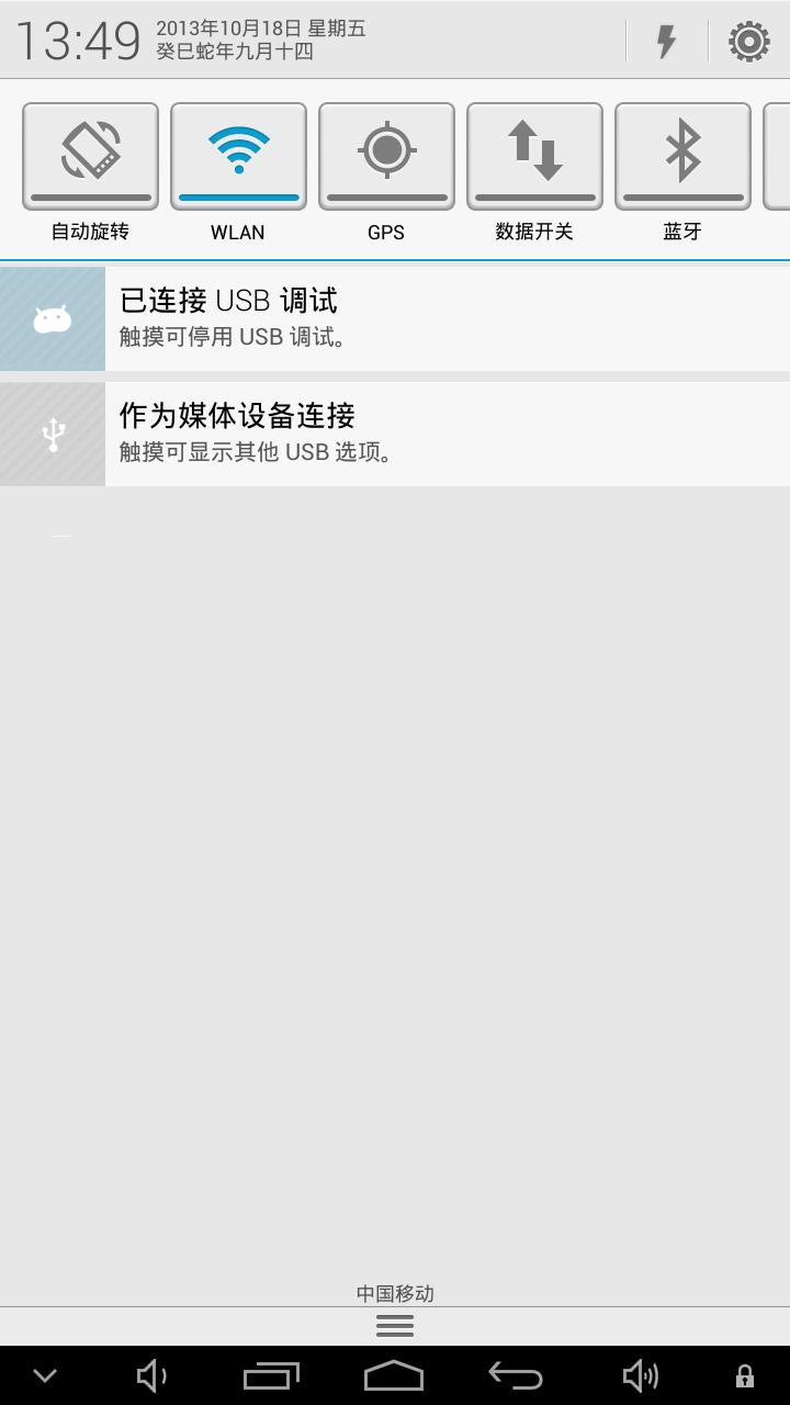 Screenshot_2013-10-18-13-49-36.png