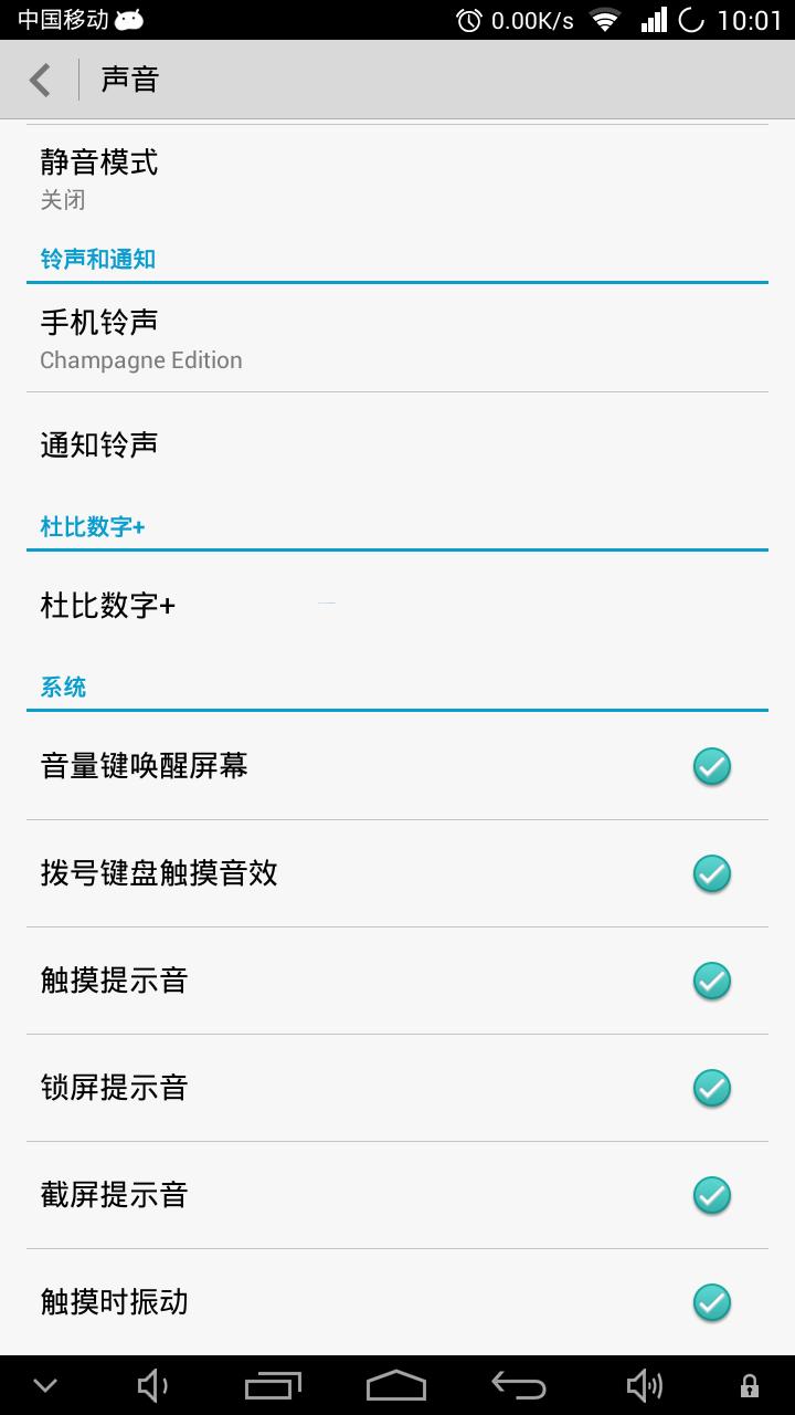 Screenshot_2013-10-24-10-01-19.png