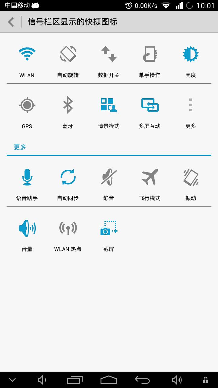 Screenshot_2013-10-24-10-01-42.png