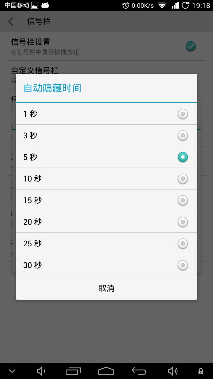 Screenshot_2013-10-25-19-18-20.png