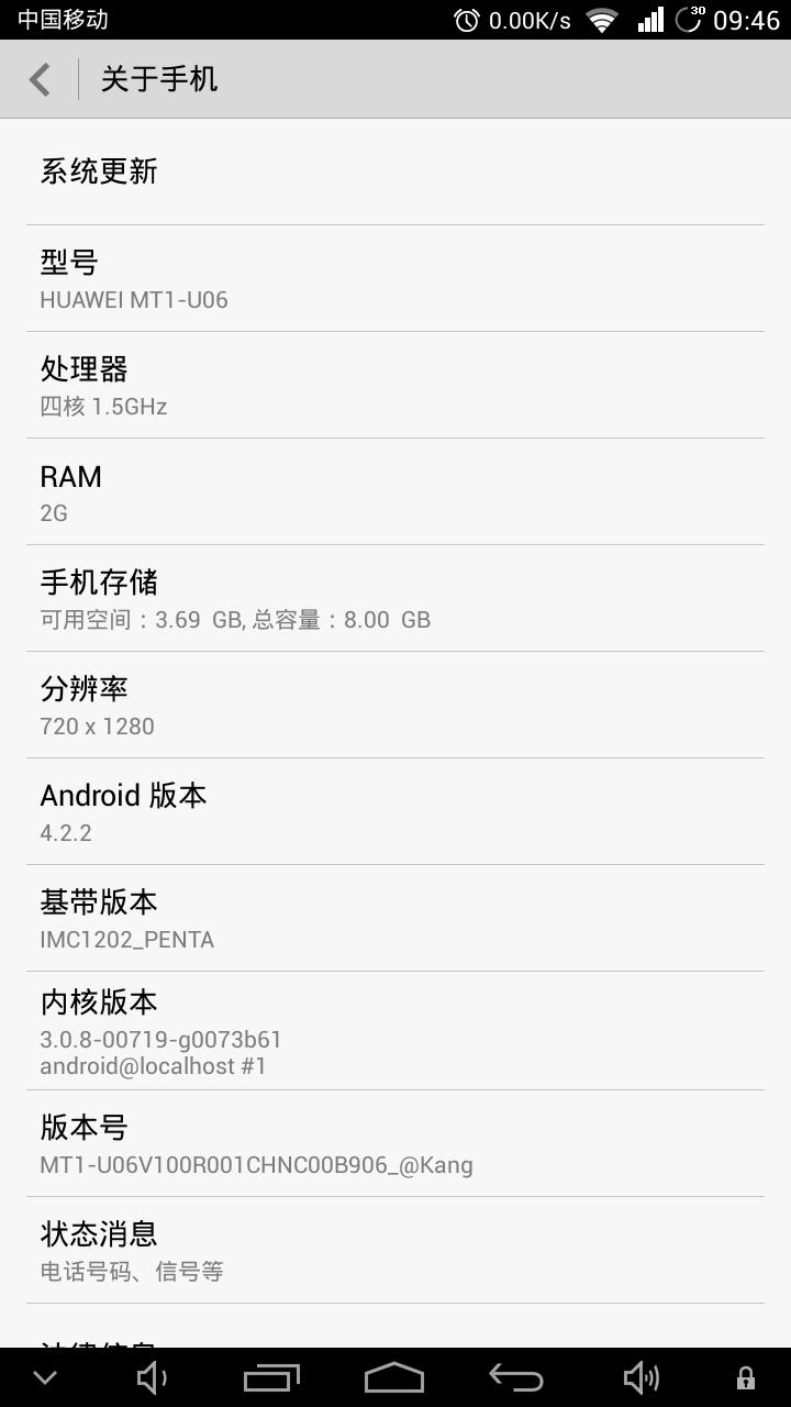 Screenshot_2013-11-02-09-46-27.png