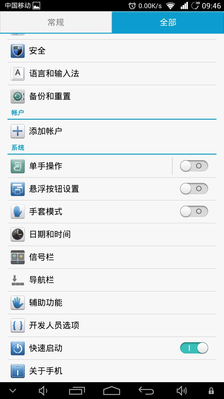 Screenshot_2013-11-02-09-46-57.png