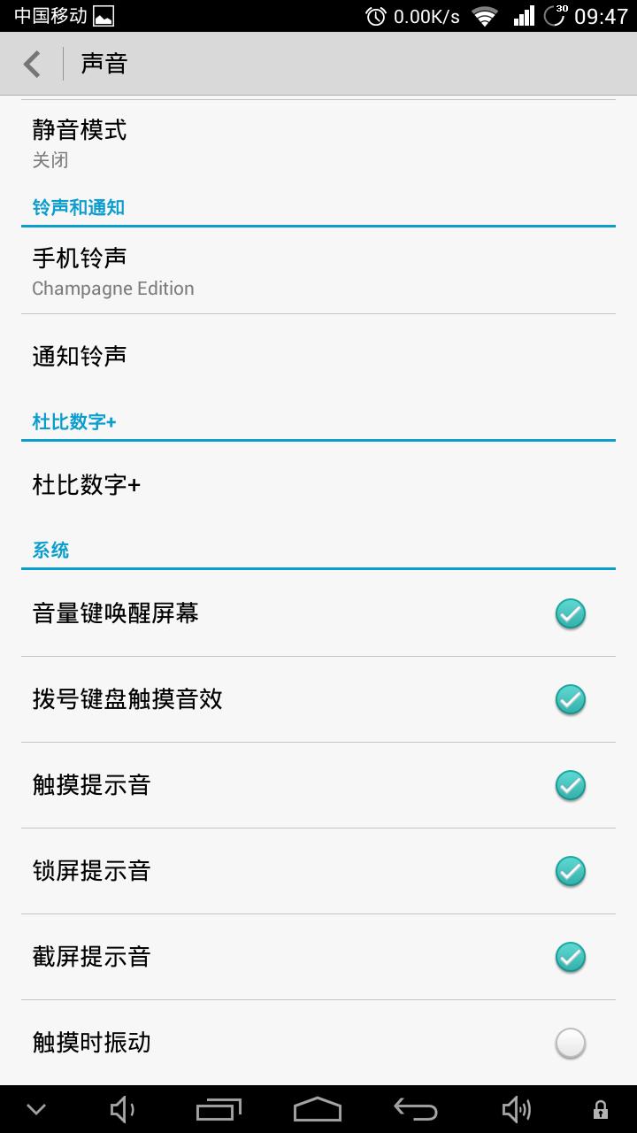Screenshot_2013-11-02-09-47-06.png
