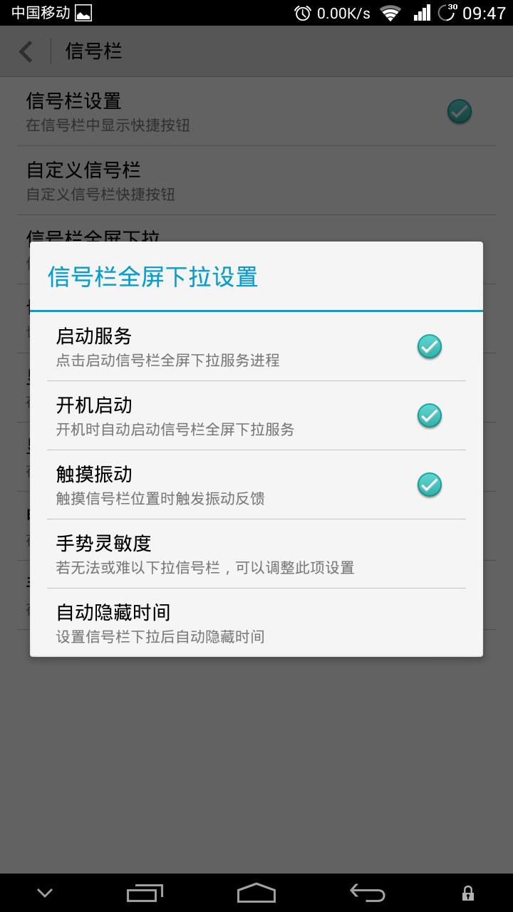 Screenshot_2013-11-02-09-47-54.png