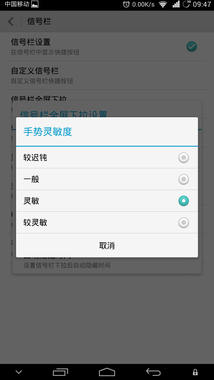 Screenshot_2013-11-02-09-48-00.png