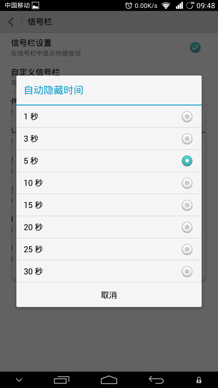 Screenshot_2013-11-02-09-48-14.png