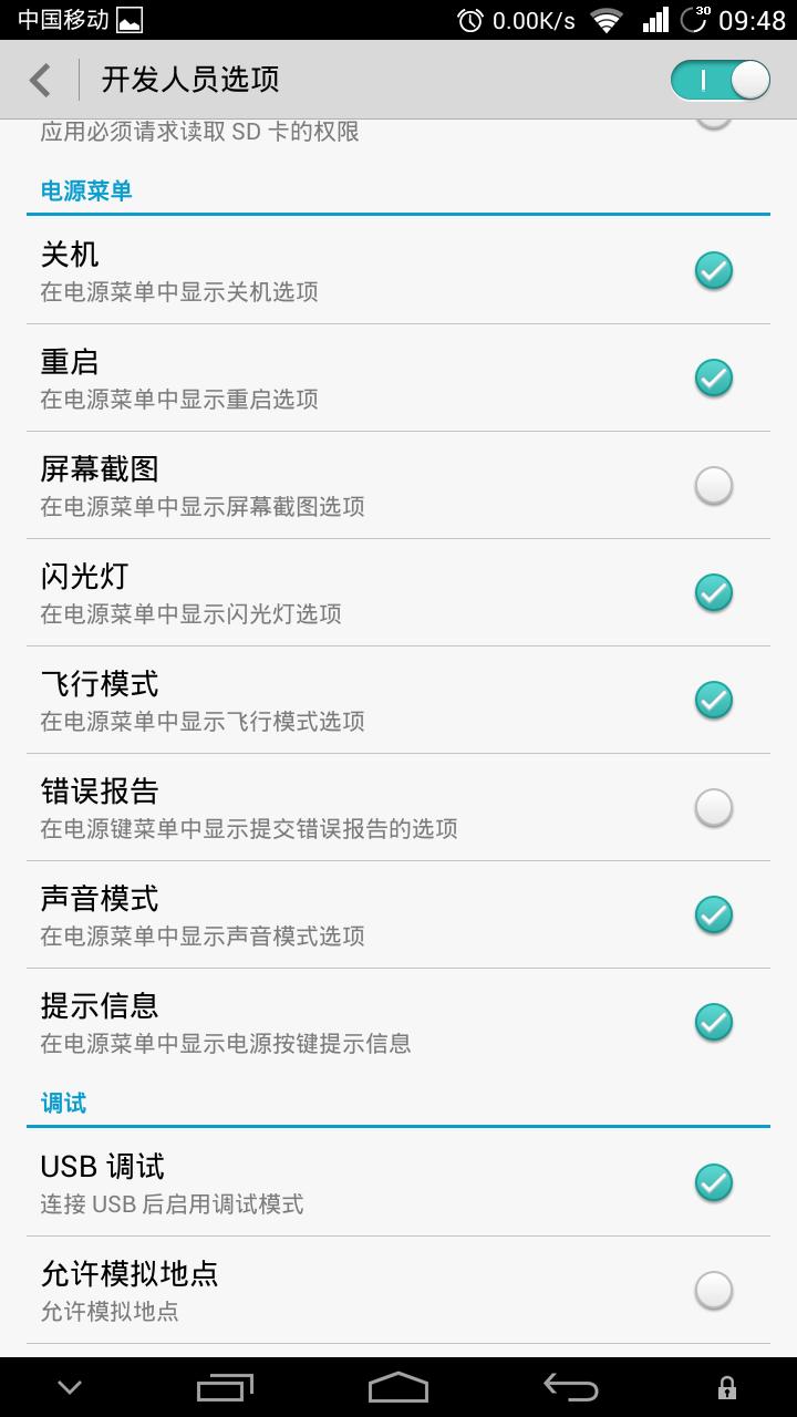 Screenshot_2013-11-02-09-48-32.png